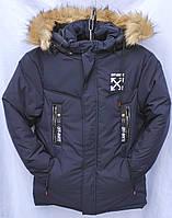 Мужская зимняя куртка OFF-WHITE т.синяя оптом