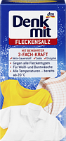 Пятновыводитель Denkmit mit 3-Fach-Kraft 500g                      .