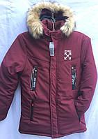Мужская зимняя куртка OFF-WHITE бордо оптом