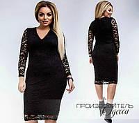 Женское платье гипюр норма чёрный