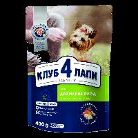 Сухий корм Клуб 4 Лапи Club 4 Paws для собак дрібних порід вагою до 10 кг 400 г