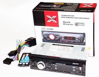 Автомагнитола MP3 8226 ISO+BT.