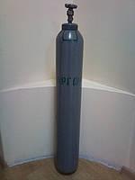 Баллон аргоновый 10 литров ГОСТ 949-73