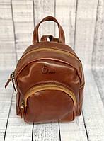 Кожаный женский рюкзак ручной работы Babak