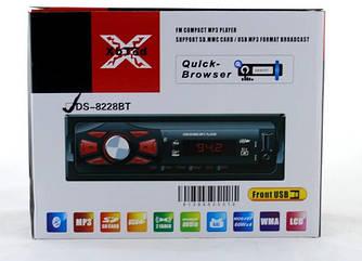 Автомагнитола MP3 8228 ISO+BT