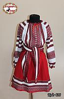 Національний костюм для дівчинки Соломія