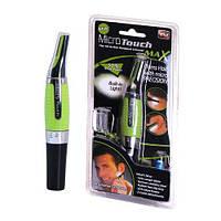 🔝 Триммер с насадками, Micro Touch Max, (46798), бритва для носа | 🎁%🚚