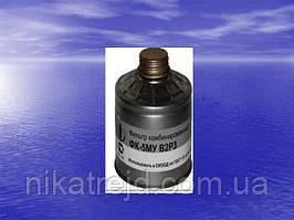 Фильтр противогазовый  малого габарита В3Р3