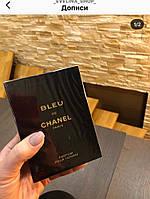 Брендовая парфюмерия Chanel Blue De Chanel 100ml