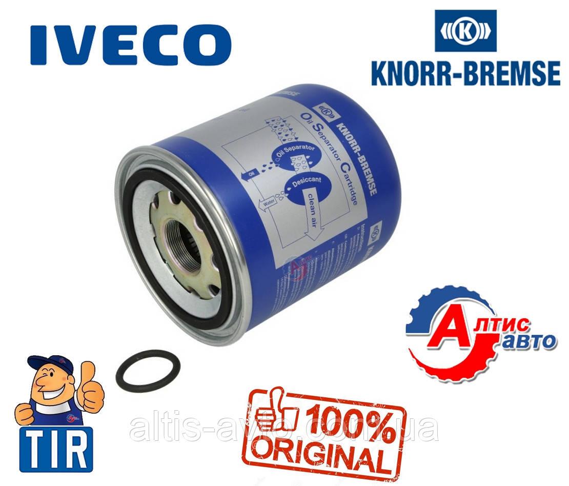 Фильтр влагоотделителя Iveco Stralis, Trakker, EuroTech, EuroStar системы Knorr Wabco K039454