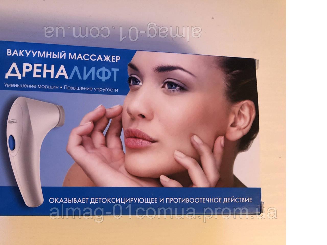 """Вакуумный массажер для лица Gezatone """"Дреналифт"""""""