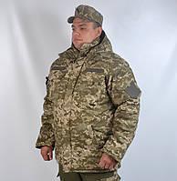 Очень теплый армейский камуфлированный бушлат Украинской армии нового образца