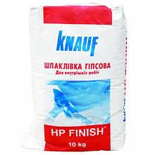 Шпатлевка KNAUF HP-Finish, 10 кг.
