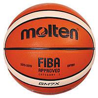 М'яч баскетбольний Molten GM7X Fiba