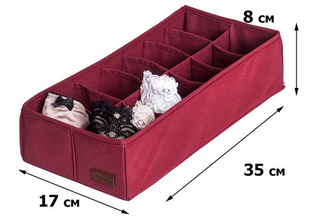 органайзер для трусиков и носочков с крышкой