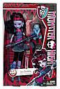 Лялька Monster High Джейн Булитл (Jane Boolittle) з ленивцем базова Монстер Хай Школа монстрів, фото 10
