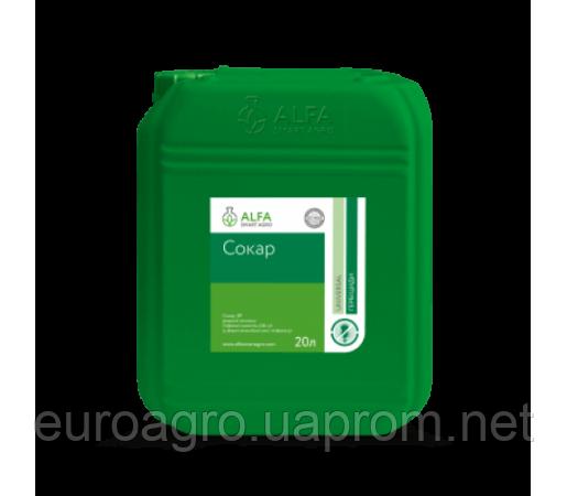 Гербіцид СОКАР (20л) - ALFA Smart Agro