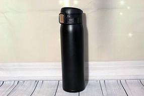 Алюминиевый термос для горячих напитков чёрный 500 мл Helios (6941)