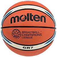 Мяч баскетбольний Molten BGR7-CL CHAMPIONS LEAGUE