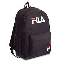 Рюкзак городской FILA 206 (Черный)