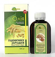 масло пшеничных зародышей 120 мл