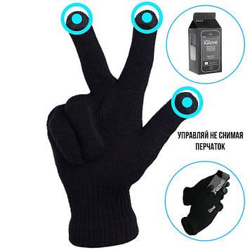 Универсальные сенсорныеперчатки iGlove