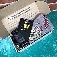 Подарочный Бокс City-A Box #51 для Мужчин и Женщин Набор Новый Год из 3 ед.