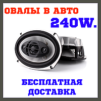ОВАЛЫ SHUTTLE серии SKYLOR Platinum PLT-6924 240Вт
