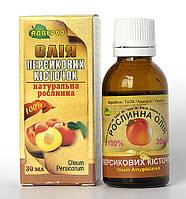 масло персиковых косточек 30 мл