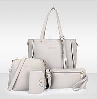Трендовая женская сумка JingPin 4 в 1 Серая (сумка + клатч + кошелёк косметичка + визитница) 01062
