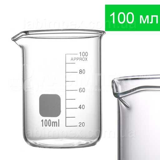 Стакан лабораторный стеклянный химический высокий со шкалой 100 мл В-1-100 (ТС)