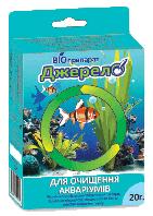 """""""Джерело"""" для очистки аквариумов 20г"""