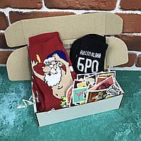 Подарочный Бокс City-A Box #56 для Мужчин и Женщин Набор Новый Год из 3 ед.