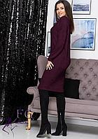 Ангоровое платье до колена 50 -52 размер, фото 1