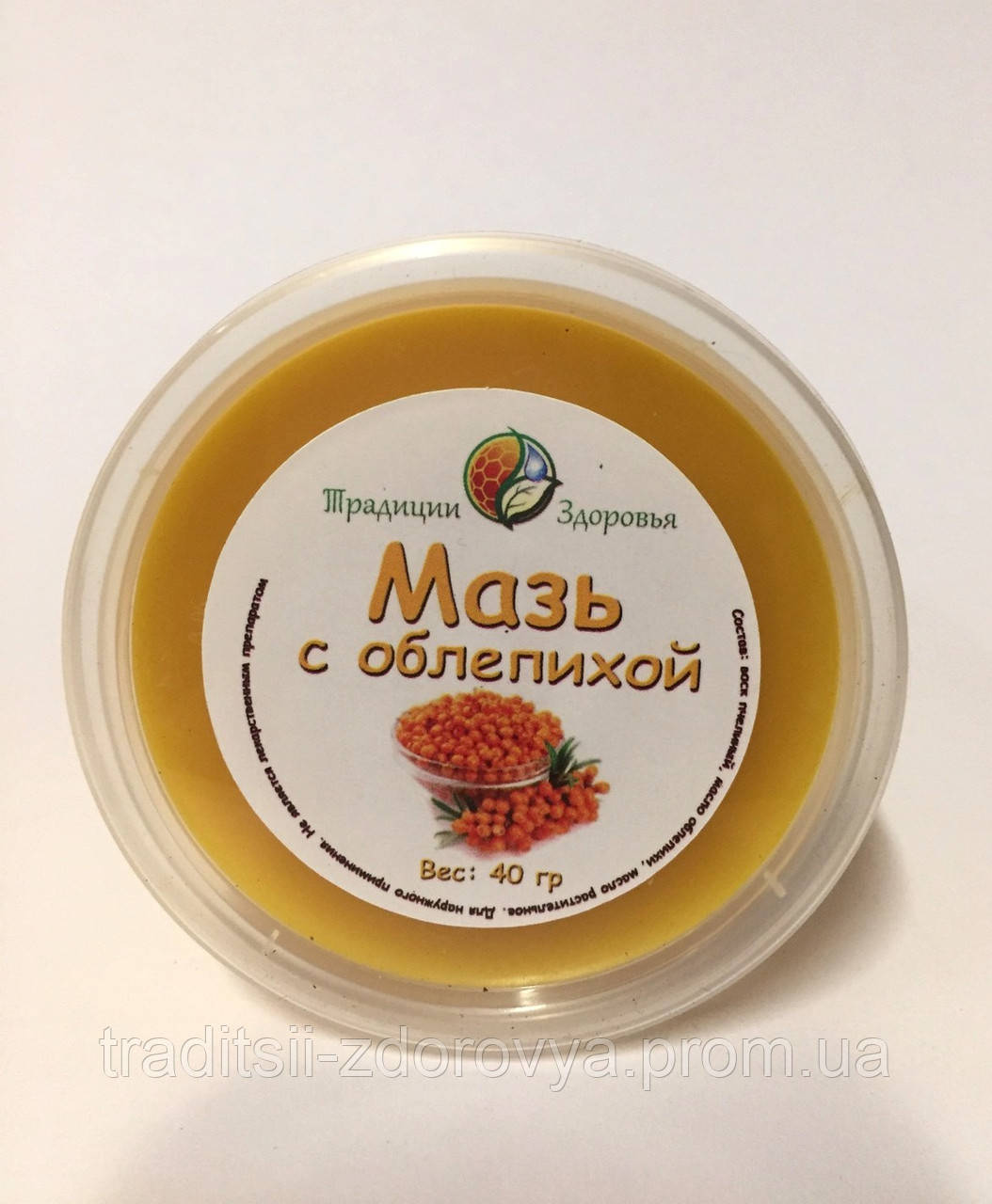 Мазь с облепиховым маслом, 40г