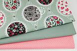 """Лоскут ткани """"Овалы с цветочками"""" на шалфейно-зелёном фоне  №1254а, размер 78*41, фото 2"""
