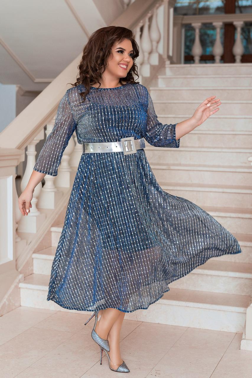 Платье женское 824дм батал