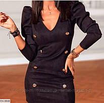 Нарядное  платье-  р:42-44,46-48 арт 82552