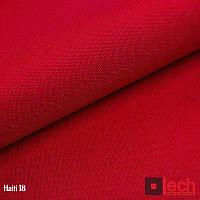 Ткань мебельная обивочная HAITI Гаити 18