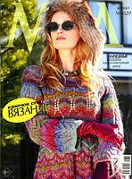 Новый номер «Журнала мод» № 629