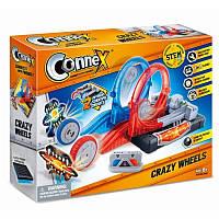 Набор научно-игровой Amazing Connex Сумасшедшие колеса (38605)