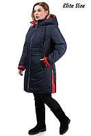 Тёплая зимняя куртка большого размера на подкладке с капюшоном раз.50 52 54 56 58 60 62