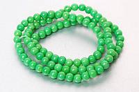 Бусины хальцедоновые, зеленые  4 мм(97 шт) 77_6