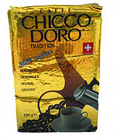 Кофе Chicco Doro Tradition, мол. 250г