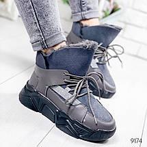 Серые ботинки женские черные внутри мех эко, фото 3
