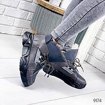 Серые ботинки женские черные внутри мех эко, фото 2