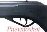 Гвинтівка пневматічна Voltran Ekol Thunder ES450 4,5 mm, фото 4