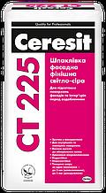 Шпатлевка Ceresit CT225/25 фасадная, светло-серая, 25 кг.