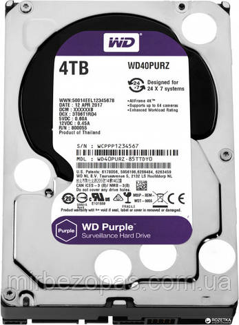 Жесткий диск Western Digital Purple 4TB 64MB 5400rpm WD40PURZ 3.5 SATA III, фото 2
