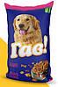 Корм Гав для собак м'ясне асорті 500 гр